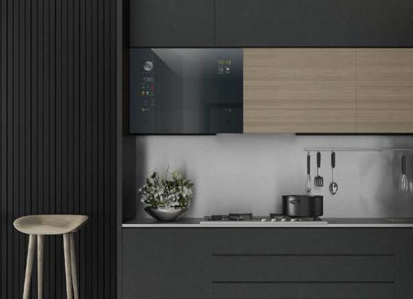 Mues-Tec Küchen Smart 60 x 45 cm